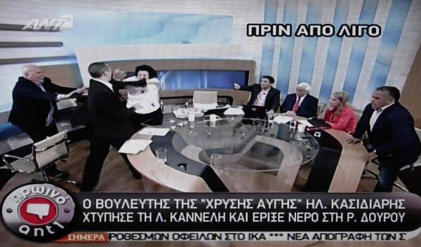 APTOPIX Greece Far Right